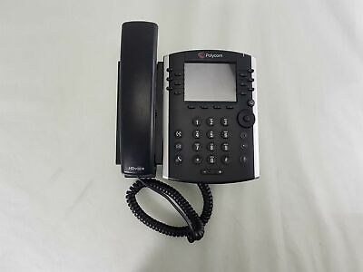 Polycom VVX410 VoIP Phone - With Warranty And Optional Power Supply • 39.99£