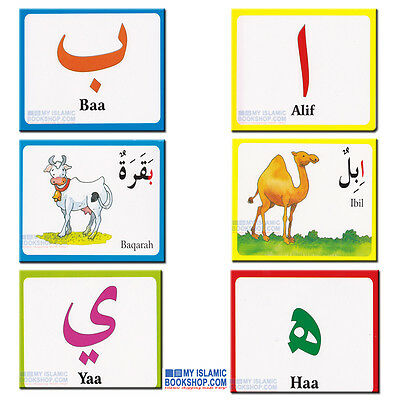 Goodword Arabic Alphabet Flash Cards Best Gift For Muslim Children  • 3.95£