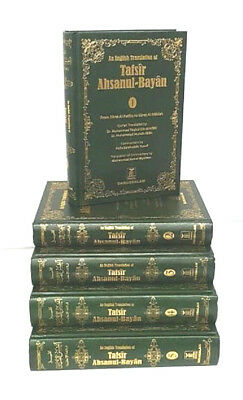 ENGLISH: Tafsir Ahsanul Bayan Arabic/English (5 Volumes) (HB - DS) • 49.99£