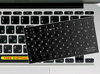 Russian English Keyboard Stickers For MAC Apple Macbook Laptop White Letters + • 6.69£