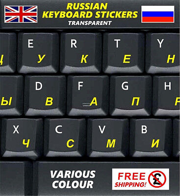 Russian Keyboard Stickers Transparent YELLOW Letters Computer Laptop Antiglare + • 2.95£