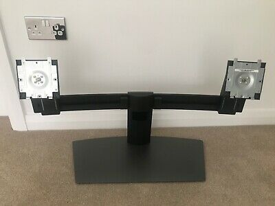 Dell MDS19 Dual Monitor Stand • 150£