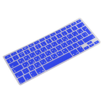 Durable Russian/English Silicone Keyboard Protector For MacBook 13'' Blue • 3.15£