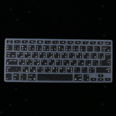 Anti Dust Arabic Keyboard Silicone Cover Case Protect Skin For Macbook Black • 3.31£