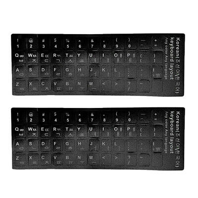 2x White Korean Letters Keyboard Film Sticker Protector For PC Keyboard • 2.99£